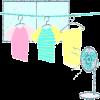 梅雨時の洗濯乾燥に効果的なのは何?乾かす方法?肝心な事?