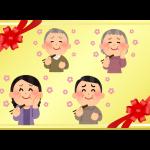 糖尿病の方に喜ばれる贈り物!食生活のサポート♪重要ポイント!