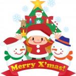 クリスマスパーティー!子供が楽しめるゲームをご紹介します!